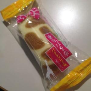 東京バナナ キリン