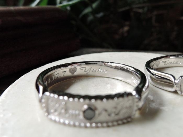 アモーレ 指輪