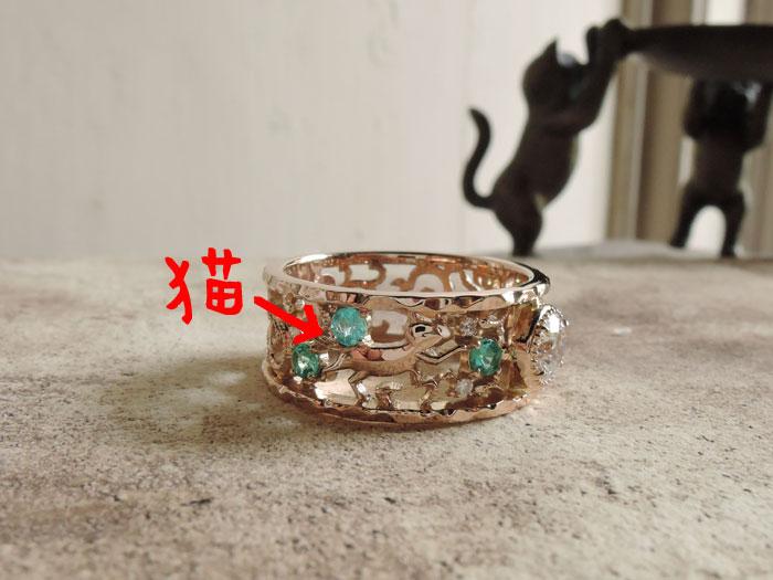 ネコ 指輪