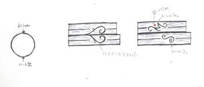 デザイン画 マリッジリング