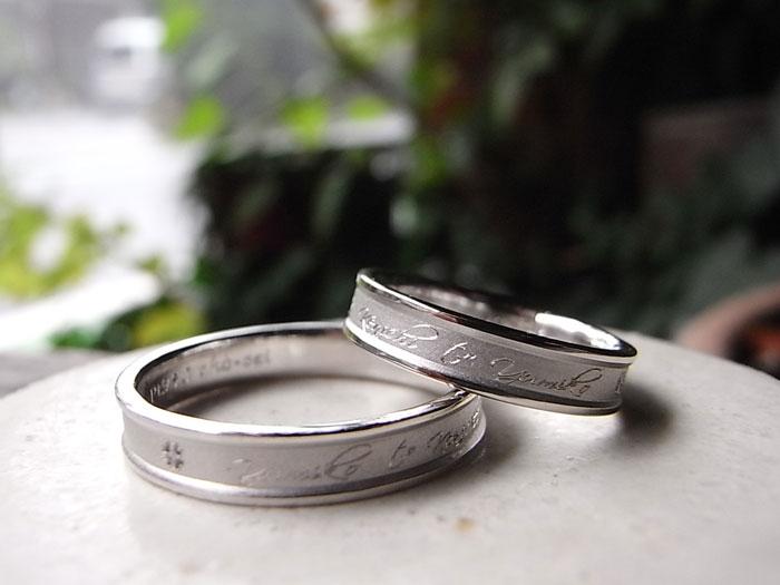 筆記体 結婚指輪